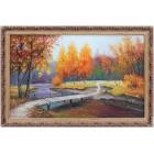 Осенний мостик в парке