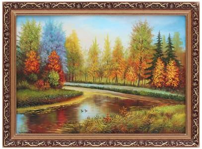 Глубокая осень