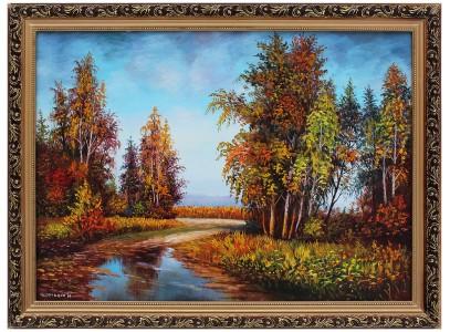 Осенняя дорога после дождя