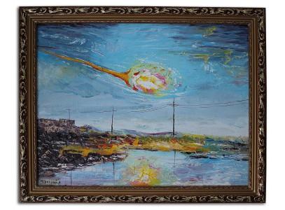Падающая комета в Челябинске